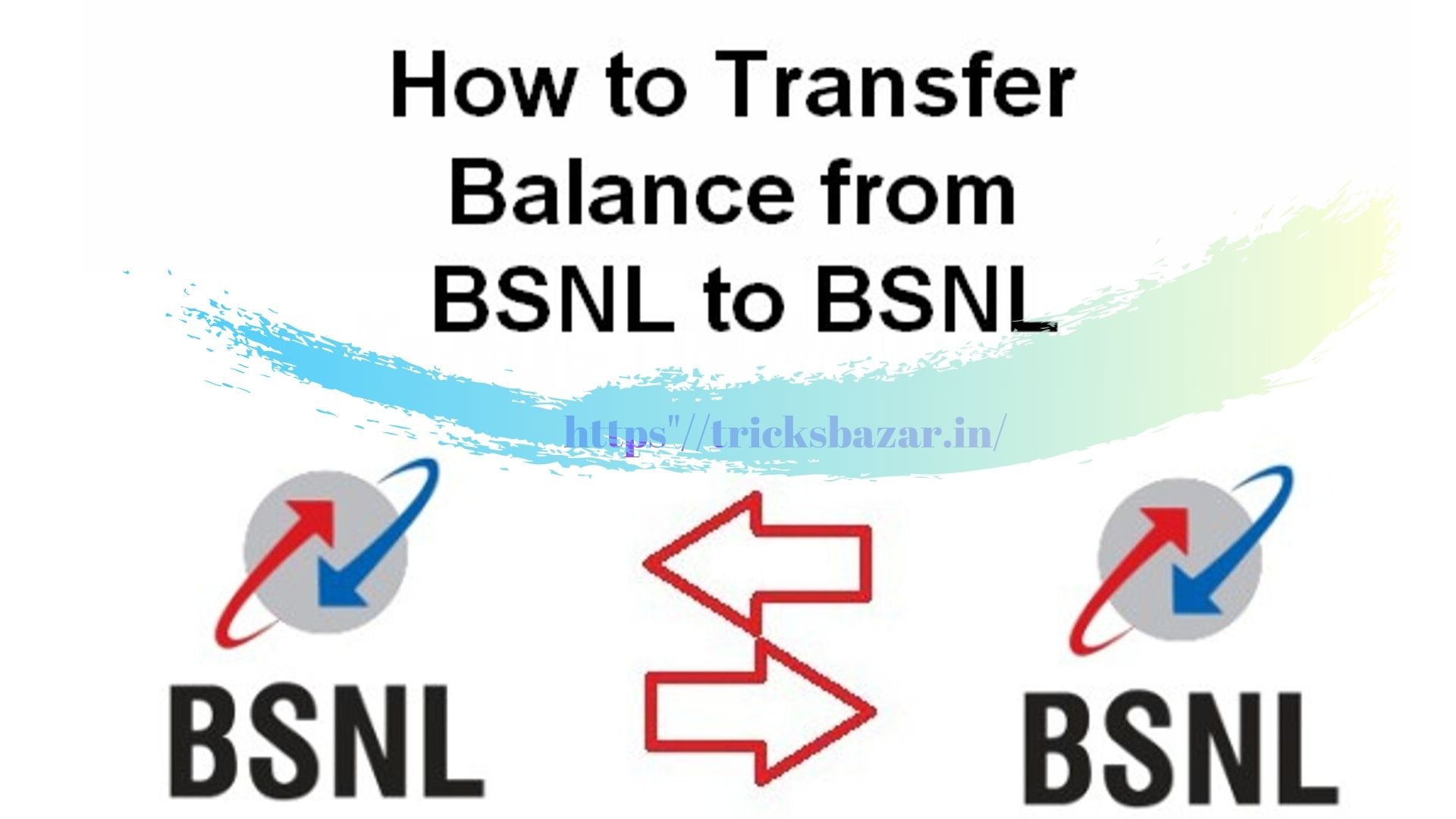 how to transfer bsnl account balance